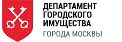 Департамент городского имущества города Москвы