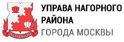 Управа нагорного района Москвы