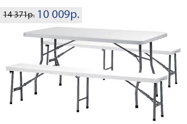 Комплект стол + 2 скамьи