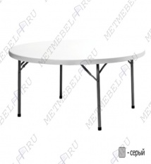 "Round folding table ""Planet"" 180"