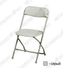 "Folding chair ""Alex"""