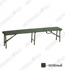 Plastic folding table 180 green