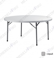 "Round folding table ""Planet"" 150"