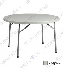 "Round folding table ""Planet"" 120"